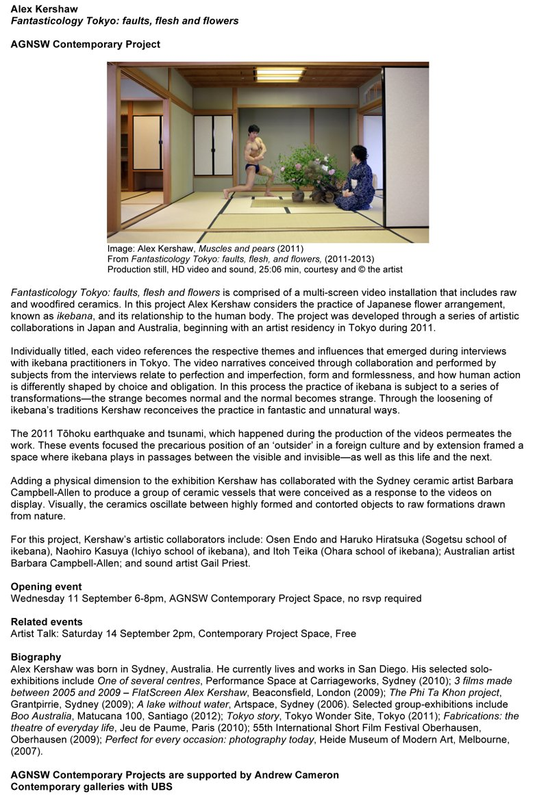 Media Release, Alex Kershaw, Fantasticology Tokyo: Faults, Flesh and Flowers, Art Gallery of New South Wales